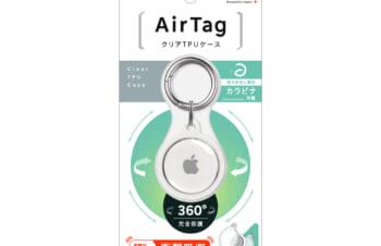 AirTag 衝撃吸収 360°完全保護クリアTPUケース カラビナ付き