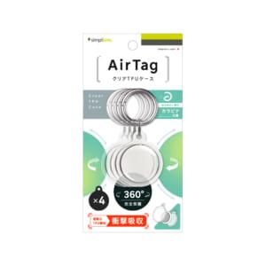 AirTag 衝撃吸収 360°完全保護クリアTPUケース カラビナ付き 4個セット