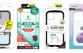【新製品】SimplismのiPhone 13/13 Proシリーズ用ケースとガラスフィルム。半額クーポン提供キャンペーンも – iをありがとう