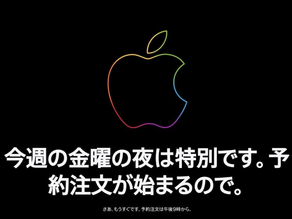 3pro_applestore.jpg