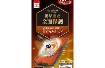 iPhone 13 mini 衝撃吸収 自己治癒 TPU 画面保護フィルム 高透明