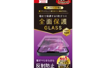【予約製品】iPhone 13 mini フルクリア 反射防止 画面保護強化ガラス