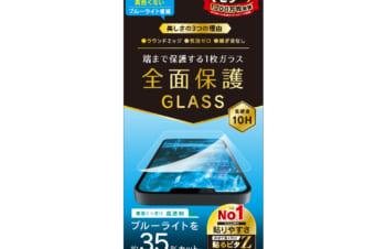 iPhone 13 mini フルクリア ブルーライト低減 画面保護強化ガラス