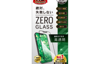 iPhone 13 mini [ZERO GLASS] 絶対失敗しない 高透明 フレームガラス