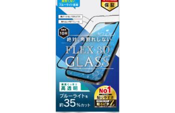 iPhone 13 mini [FLEX 3D] ブルーライト低減 複合フレームガラス