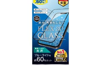 【予約製品】iPhone 13 mini [FLEX 3D] 超ブルーライト低減 複合フレームガラス