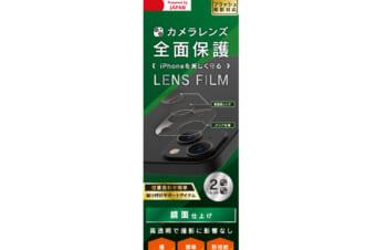 【予約製品】iPhone 13 mini レンズを完全に守る 高透明レンズ&クリアカメラユニット保護フィルム 2セット