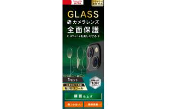 【予約製品】iPhone 13 mini レンズを完全に守る 高透明レンズ保護ガラス&クリアカメラユニット保護フィルム セット