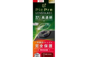 【予約製品】iPhone 13 mini [PicPro] クリア レンズ保護ガラス