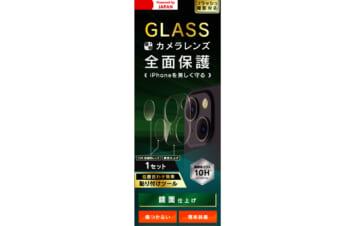 【予約製品】 iPhone 13 レンズを完全に守る 高透明レンズ保護ガラス&クリアカメラユニット保護フィルム セット