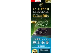 【予約製品】 iPhone 13 Pro [PicPro] 高画質写真が撮れる スーパークリア レンズ保護ガラス
