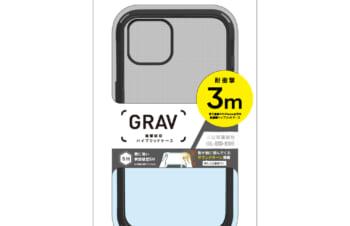iPhone 13 [GRAV] 衝撃吸収 ハイブリッドケース