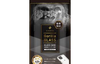 iPhone 13 [GLASSICA] 背面ゴリラガラスケース