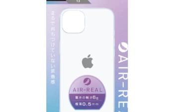 iPhone 13 [AIR-REAL] 超極薄軽量ケース