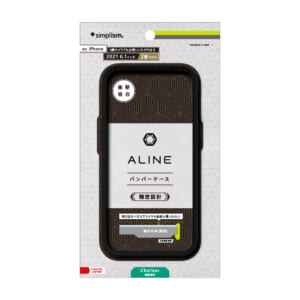 iPhone 13 [ALINE] 衝撃吸収 バンパーケース クラリーノ – ブラック