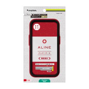 iPhone 13 [ALINE] 衝撃吸収 バンパーケース クラリーノ – レッド
