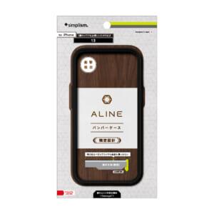 iPhone 13 [ALINE] 衝撃吸収 バンパーケース 天然木シート – ブラウン
