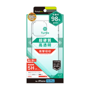 iPhone 13 Pro [Turtle] ハイブリッドケース