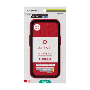 iPhone 13 Pro [ALINE] 衝撃吸収 バンパーケース クラリーノ – レッド