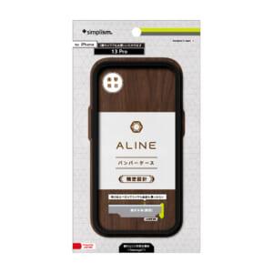 iPhone 13 Pro [ALINE] 衝撃吸収 バンパーケース 天然木シート – ブラウン