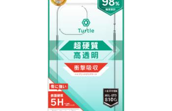iPhone 13 Pro Max [Turtle] ハイブリッドケース