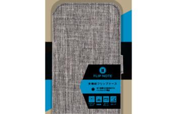 iPhone 13 Pro Max [FlipNote] 耐衝撃フリップノートケース