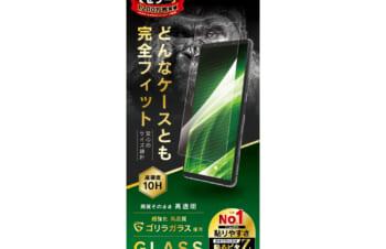 【予約製品】Xperia 5 III フルクリア ゴリラガラス 高透明 画面保護強化ガラス