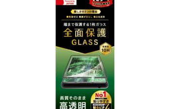 【予約製品】Xperia 5 III 気泡ゼロ 高透明 立体成型シームレスガラス