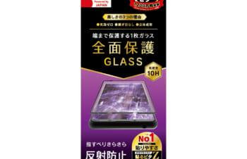 【予約製品】Xperia 5 III 気泡ゼロ 反射防止 立体成型シームレスガラス