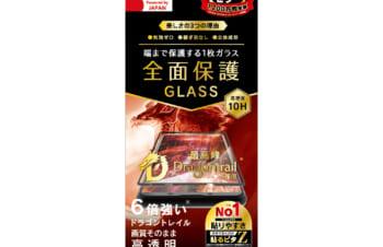 【予約製品】Xperia 5 III 気泡ゼロ Dragontrail 高透明 立体成型シームレスガラス