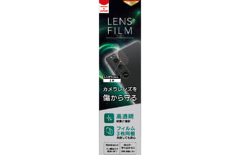 【予約製品】Xperia 5 III レンズを完全に守る 高透明 レンズ保護フィルム 3枚セット