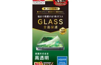 【予約製品】AQUOS sense6 フルクリア 高透明 画面保護強化ガラス
