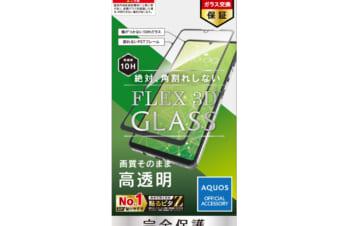 【予約製品】AQUOS sense6 [FLEX 3D] 高透明 複合フレームガラス