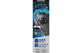 【予約製品】AQUOS sense6 レンズを完全に守る 高透明 レンズ保護フィルム 3枚セット