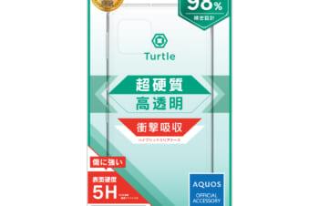 【予約製品】AQUOS sense6 [Turtle] 5H ハイブリッドケース