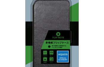 【予約製品】AQUOS sense6 [FlipNote] 耐衝撃フリップノートケース