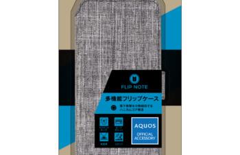 【予約製品】AQUOS sense6 [FlipNote] 耐衝撃ファブリックフリップノートケース