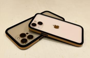 iPhone 12 miniとiPhone 13 mini & iPhone 12 Pro Maxと iPhone13 Pro Maxの違い 〜続・ケース選びの注意点〜