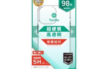 Simplism、iPhone 13シリーズ用ケース&スクリーンプロテクター発売 50%オフクーポンプレゼント中   APPLE LINKAGE
