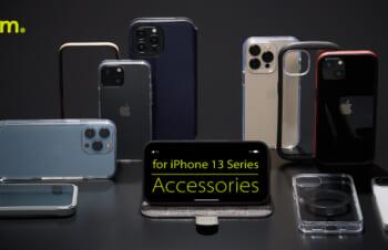 iPhone 13シリーズ対応アクセサリーはSimplismから。キャンペーン企画実施中。