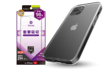 iPhone 13 [Turtle] ハイブリッドケース