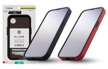 iPhone 13 Pro [ALINE] 衝撃吸収 バンパーケース クラリーノ