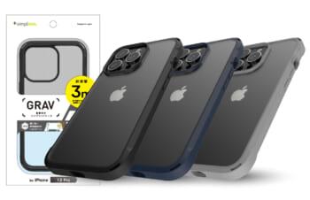 iPhone 13 Pro [GRAV] 衝撃吸収 ハイブリッドケース