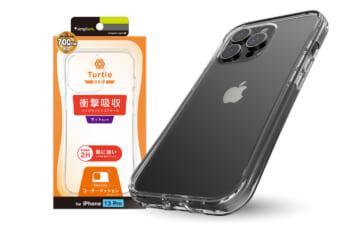iPhone 13 Pro [Turtle Grip] ハイブリッドケース