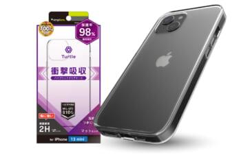 iPhone 13 mini [Turtle] ハイブリッドケース