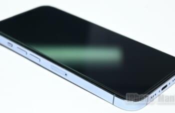 【レビュー】トリニティの保護ガラスをiPhone13 Proに装着〜貼るピタZ付属
